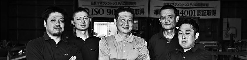 关于YAMAYO