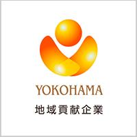 横浜企業経営支援財団認定